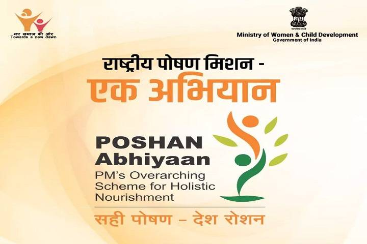 363 poshan abhiyaan awards were