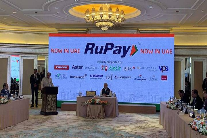 pm modi launches rupay card in