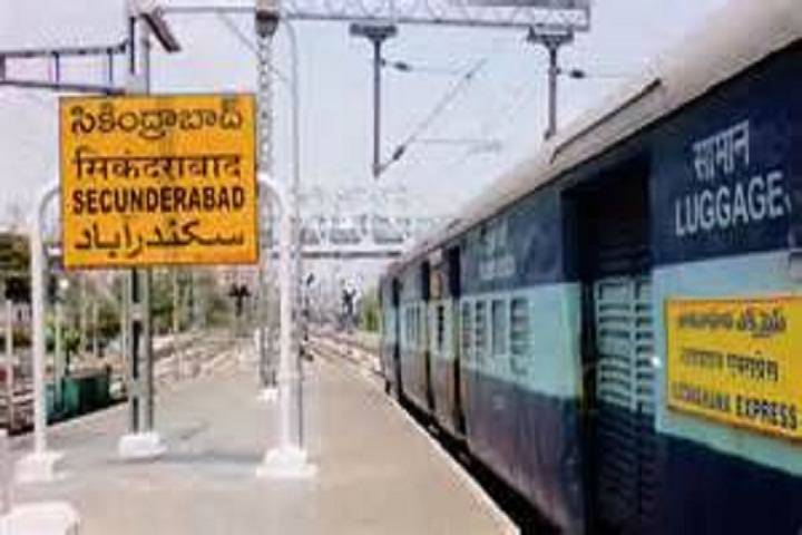secunderabad station received the