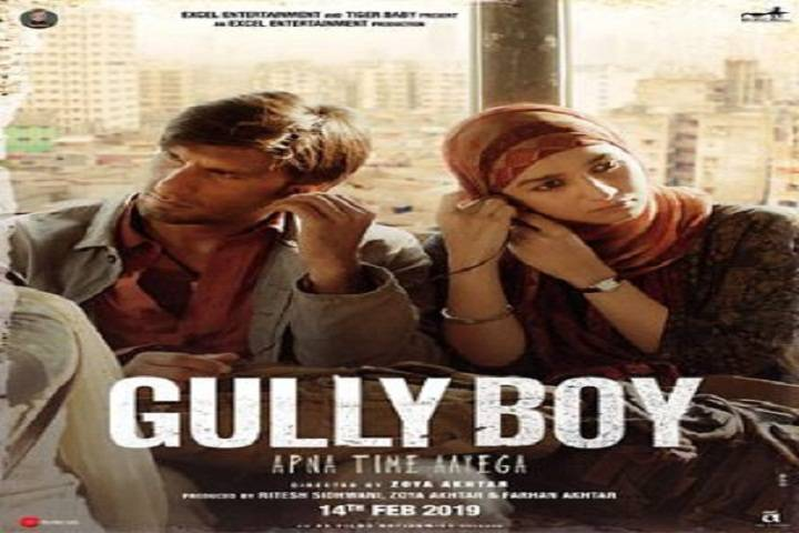 gully boy has been nominated for