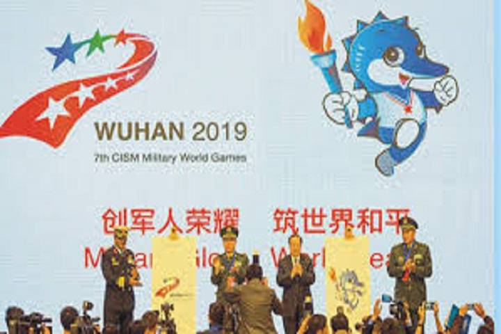 2019 military world games