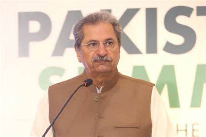 shafqat mehmood elected as the