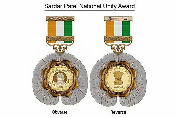 sardar patel national unity award-2020