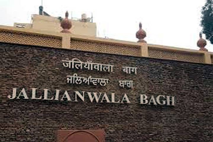 parliament passes jallianwala bagh