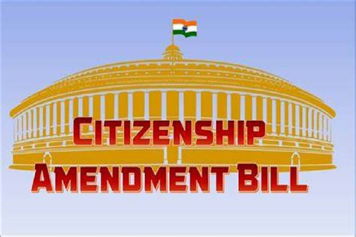 citizenship (amendment) bill, 2019