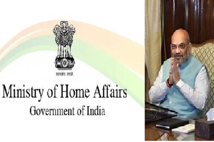 ministry of home affairs reported