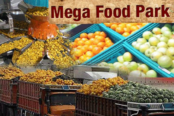 first food park of central india