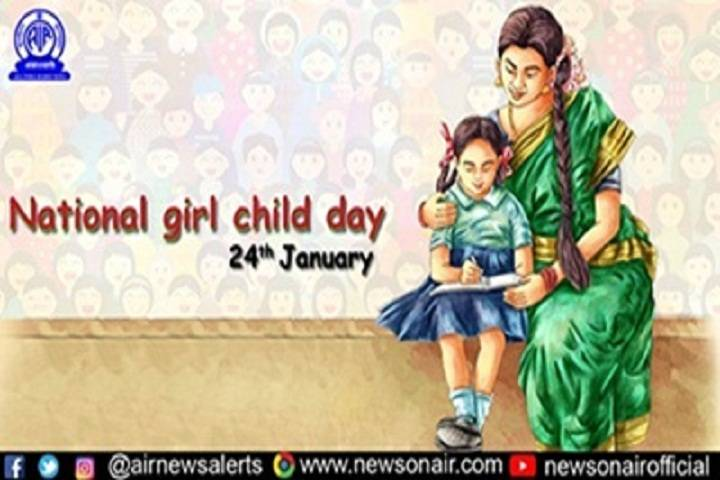 the national girl child day