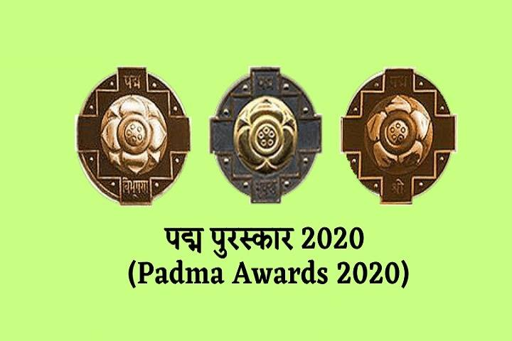 padma awards 2020