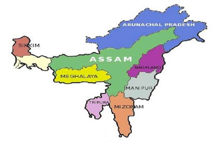 mizoram and arunachal pradesh celebrated