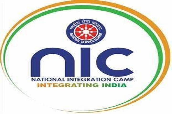 national integration camp inaugurated