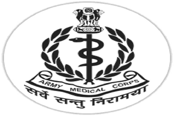 army medical corps (amc) celebrated