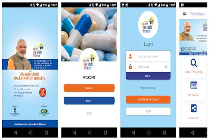 jan aushadhi sugam app launches
