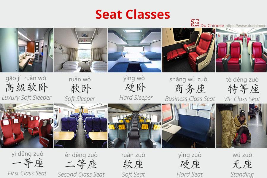 Train seat classes