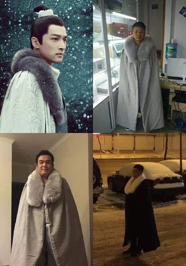 Robe on Taobao