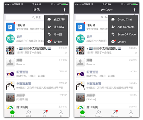 How to Chat with Chinese using WeChat | Du Chinese Blog