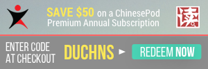 ChinesePod discount coupon