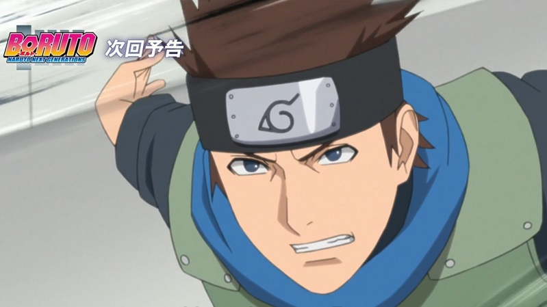 preview boruto episode 69 - konohamaru sarutobi