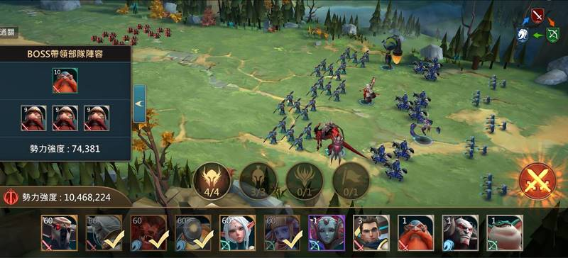 mobile royale indonesia