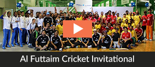 Al Futtaim Cricket Invitational 2014
