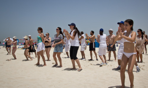 Panadol Family Fun Beach Games