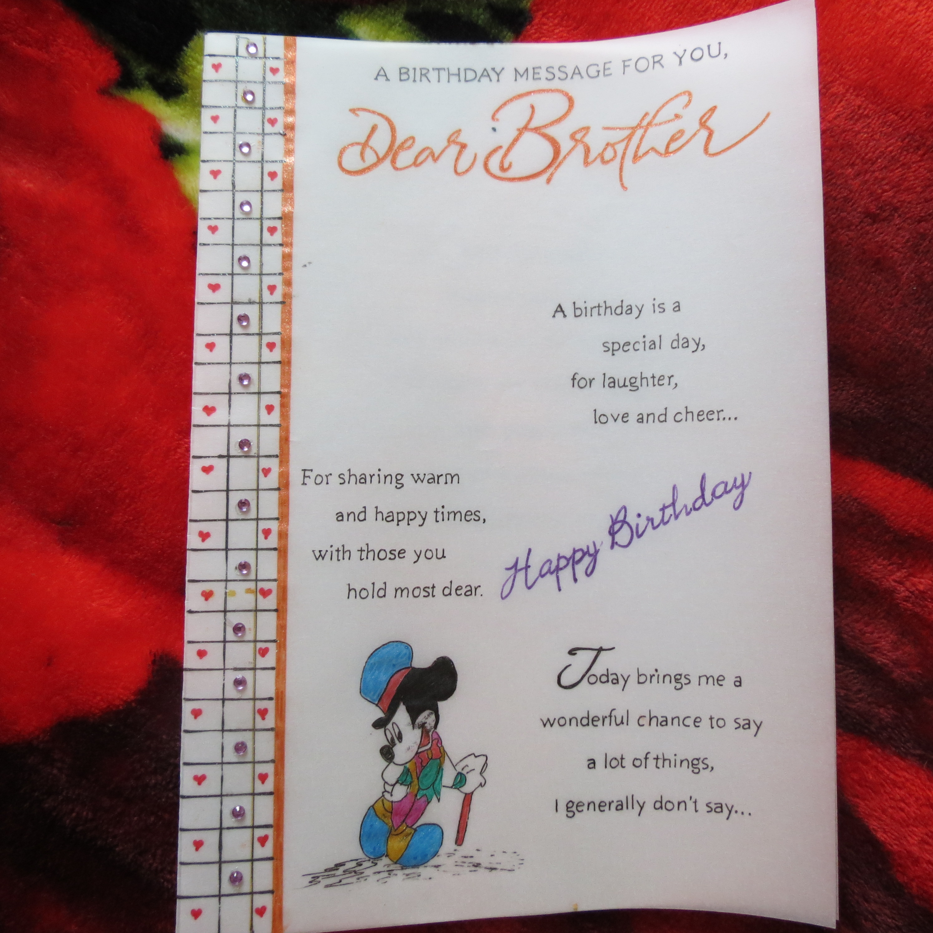 Handicraft Cards Handwritten And Handmade Brothers Birthday Greeting Card