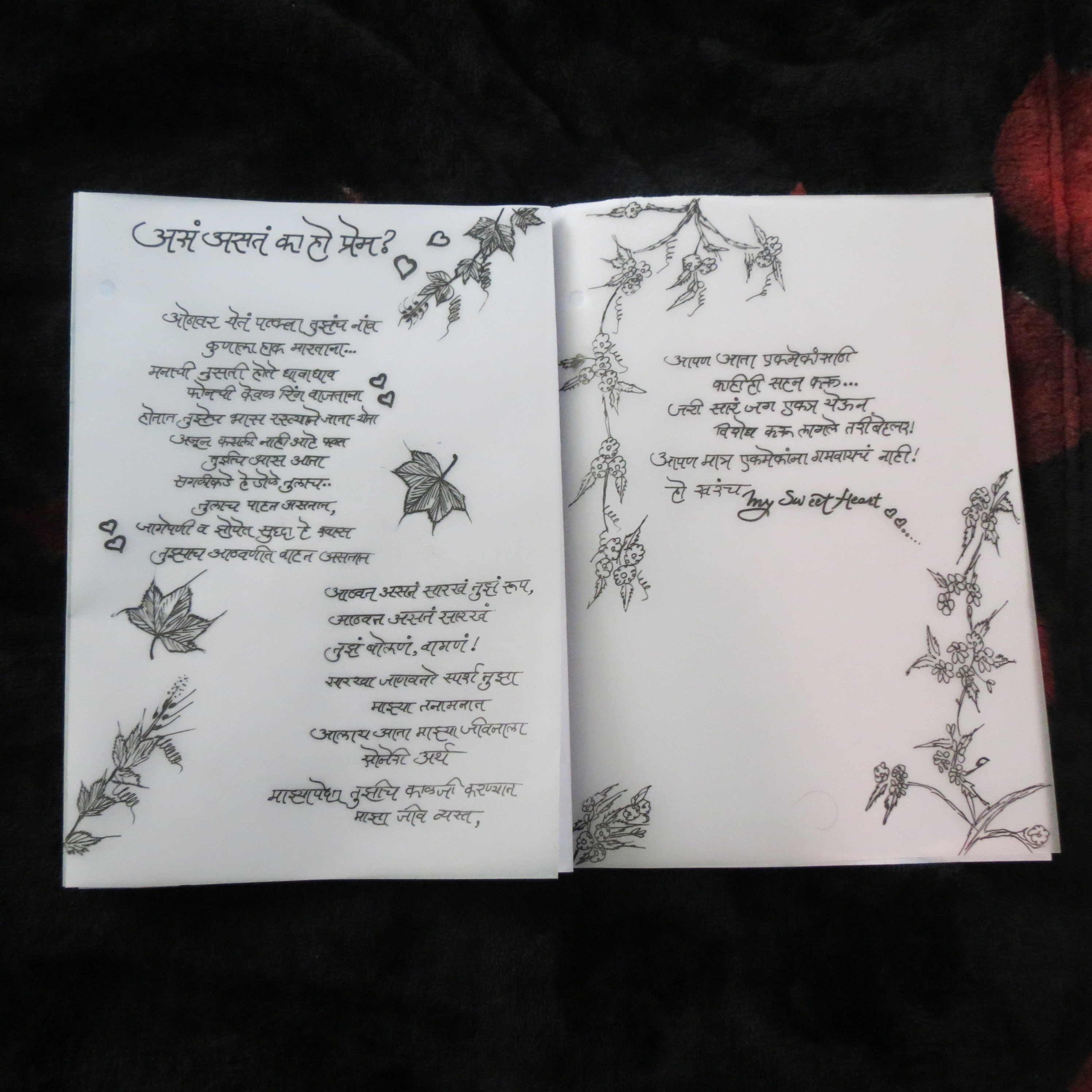 Handwritten and handmade love you marathi greeting card kristyandbryce Choice Image