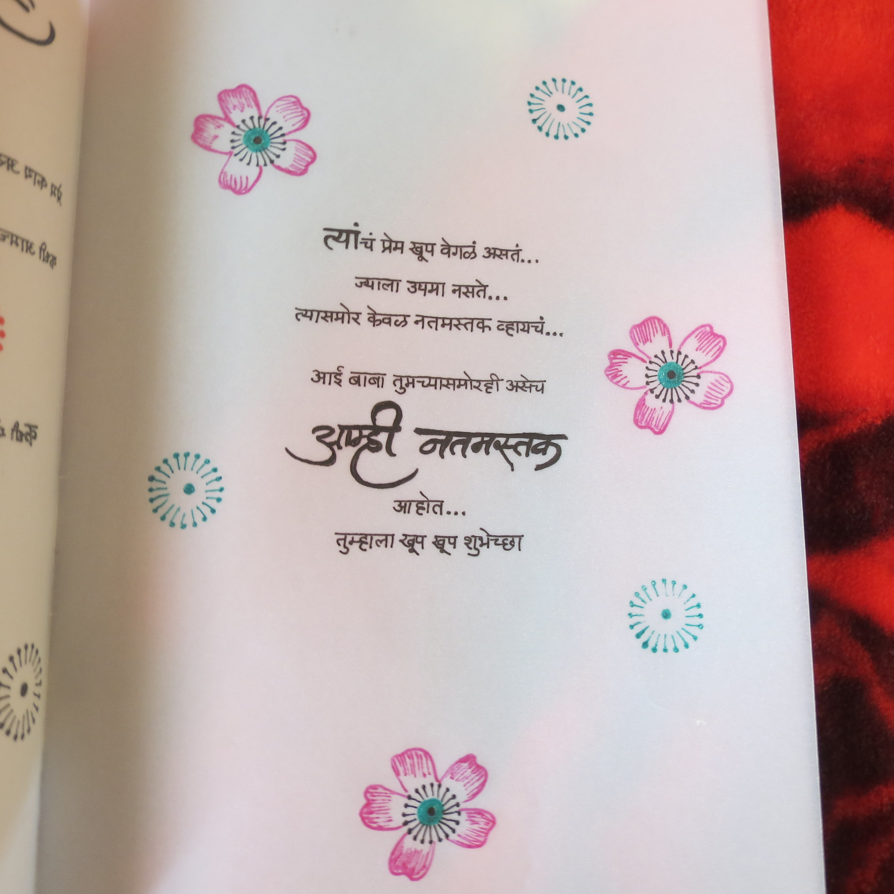 Handicraft cards handwritten and handmade aai baba mother father handicraft cards handwritten and handmade aai baba mother father marathi greeting card m4hsunfo