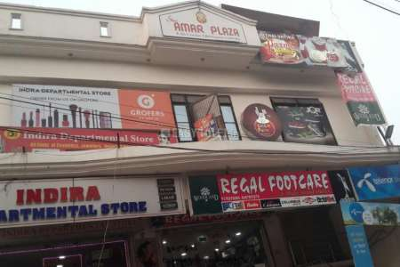 Commercial Space For Rent In Aashiyana Colony