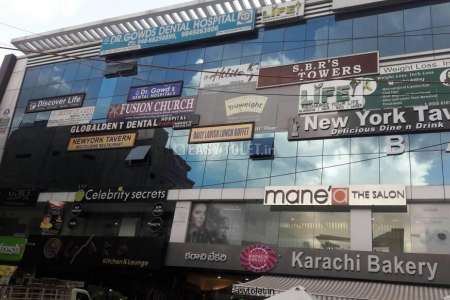 Commercial Space For Rent In Madhapur