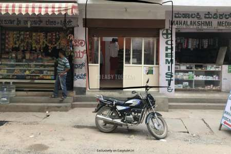 Commercial Space For Rent In Jayanagar