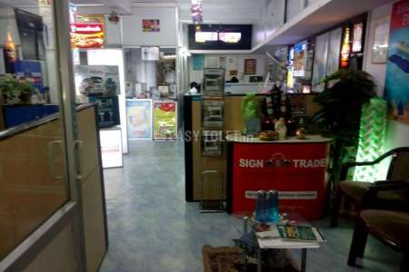 Commercial Space For Rent In Guindy