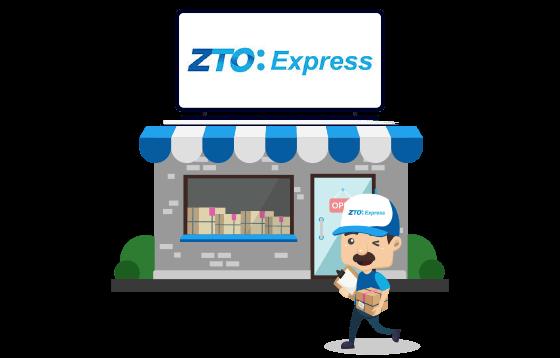 courier ztoexpress banner