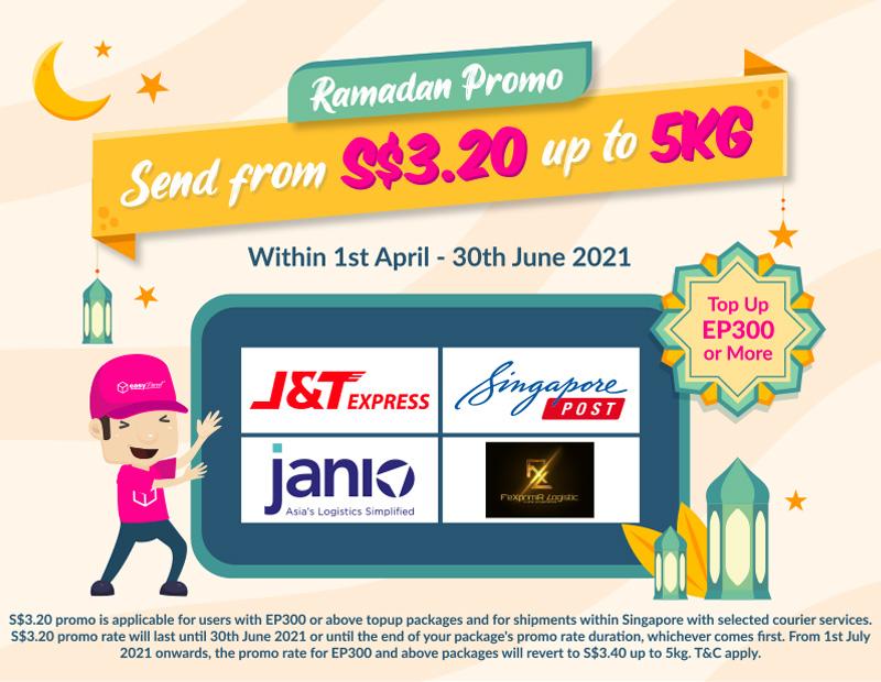 Promo SG320