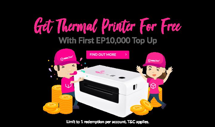 Free Thermal Printer EP10000