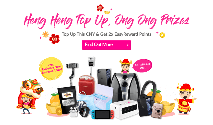 Heng Heng Top Up, Ong Ong Prizes