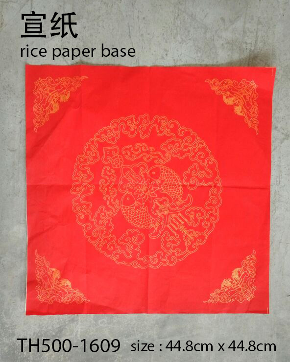 th5001609 宣纸 chinese calligraphy paper- Rice Paper.jpg