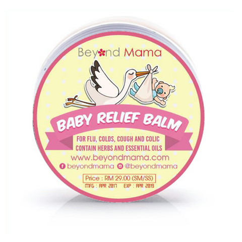 baby relief balm.png