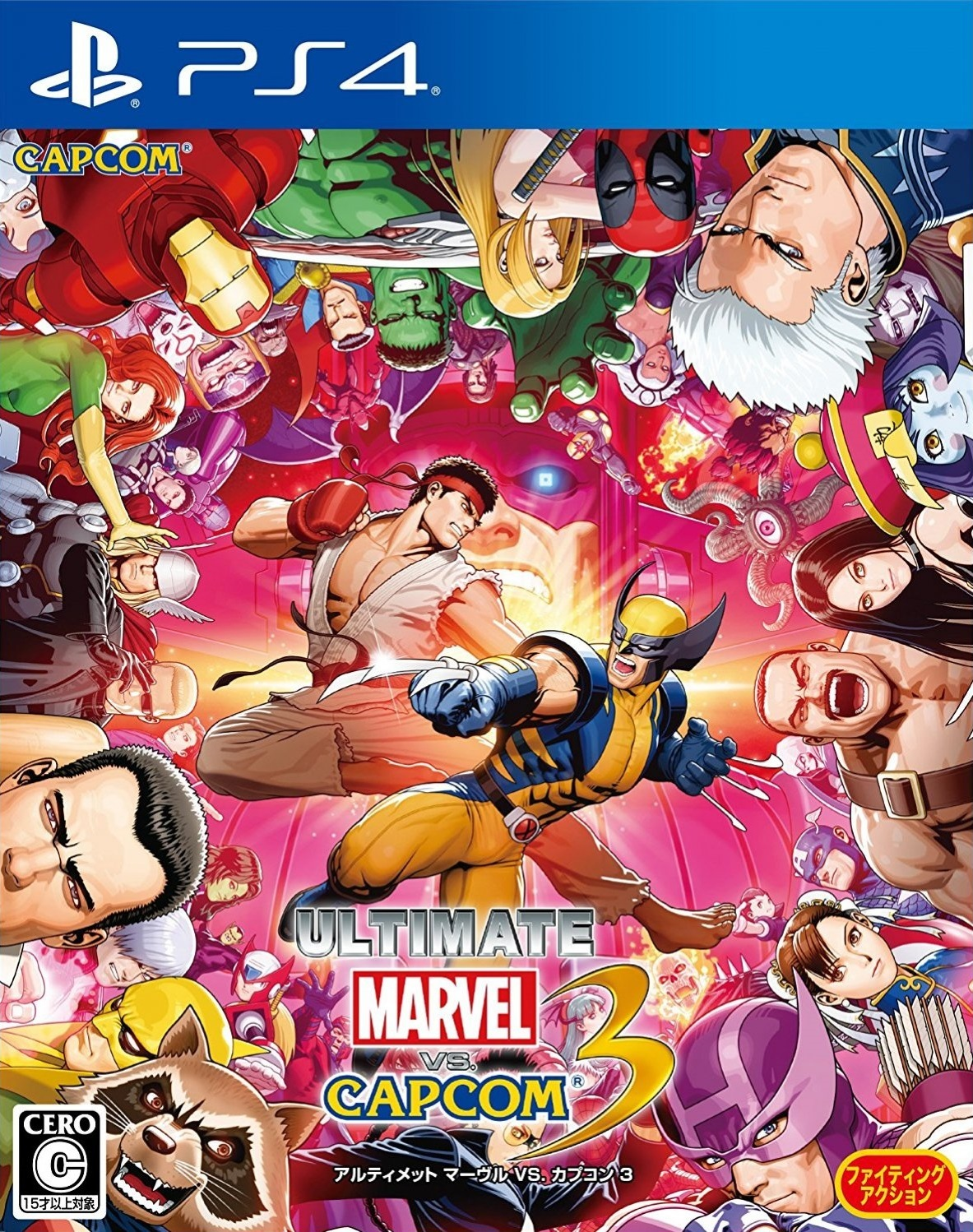 ultimate-marvel-vs-capcom-3-510441.2.jpg