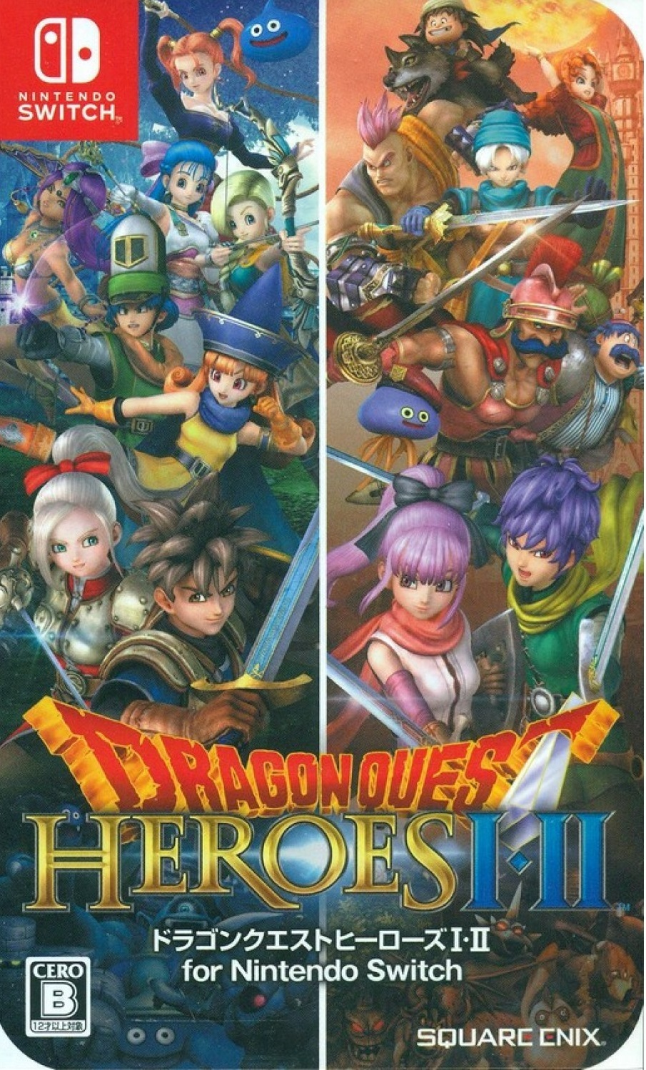 dragon-quest-heroes-iii-for-nintendo-switch-507031.6.jpg