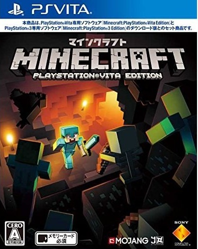 minecraft-playstation-vita-edition-399171.13.jpg