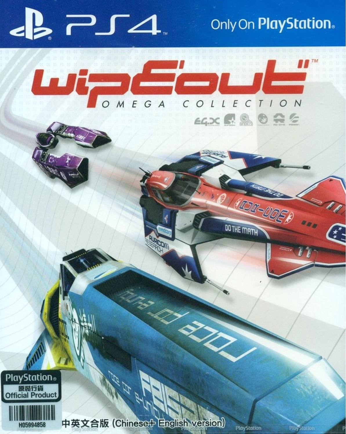 wipeout-omega-collection-english-chinese-subs-518211.9.jpg