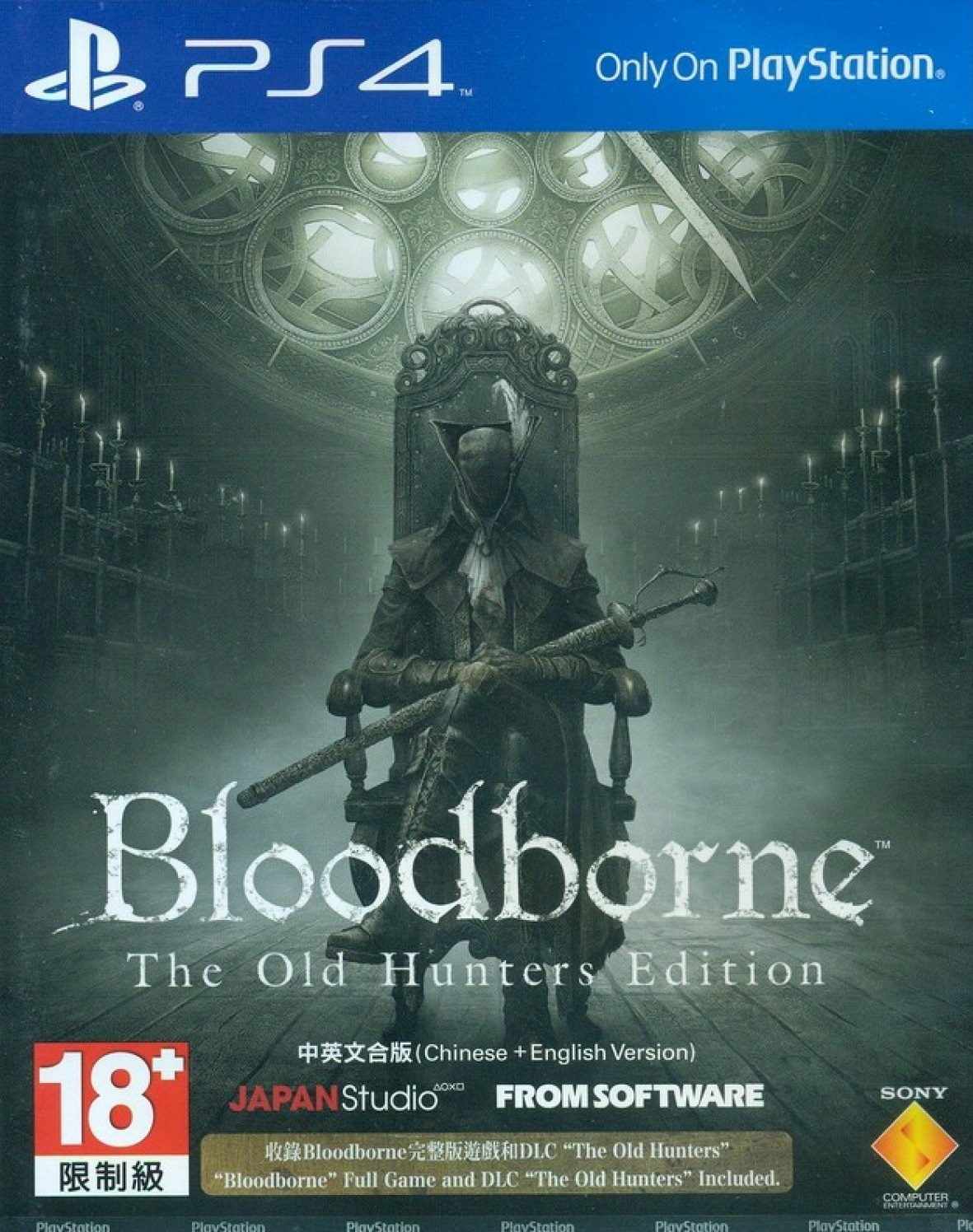 bloodborne-the-old-hunters-edition-chinese-english-subs-430617.7.jpg