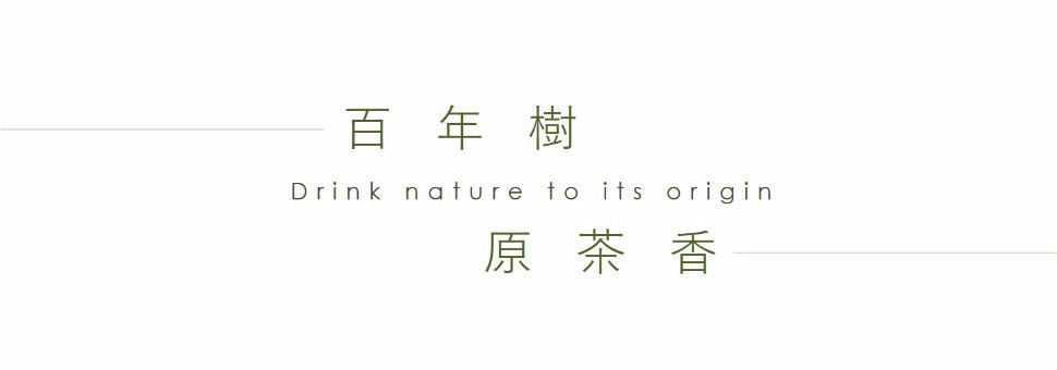 drink nature to its origin