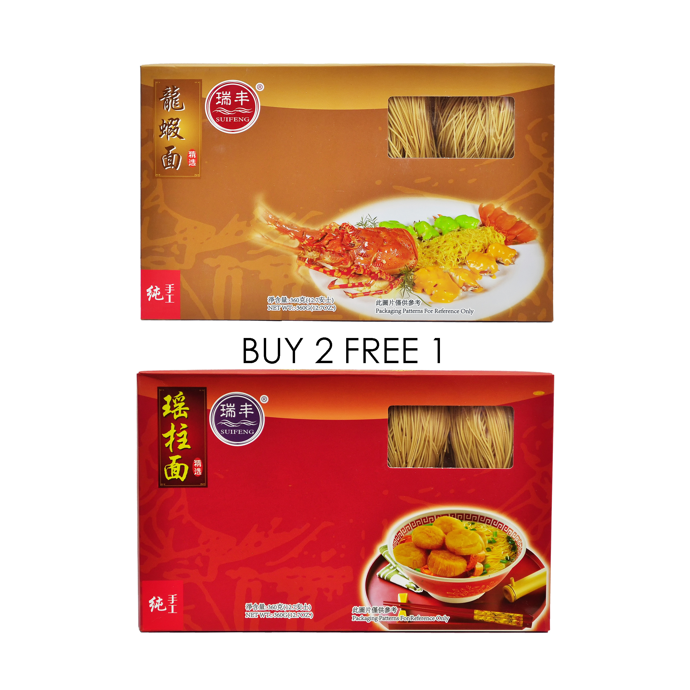SuiFeng Lobster Flavoured Wanton Noodle Front Double.jpg