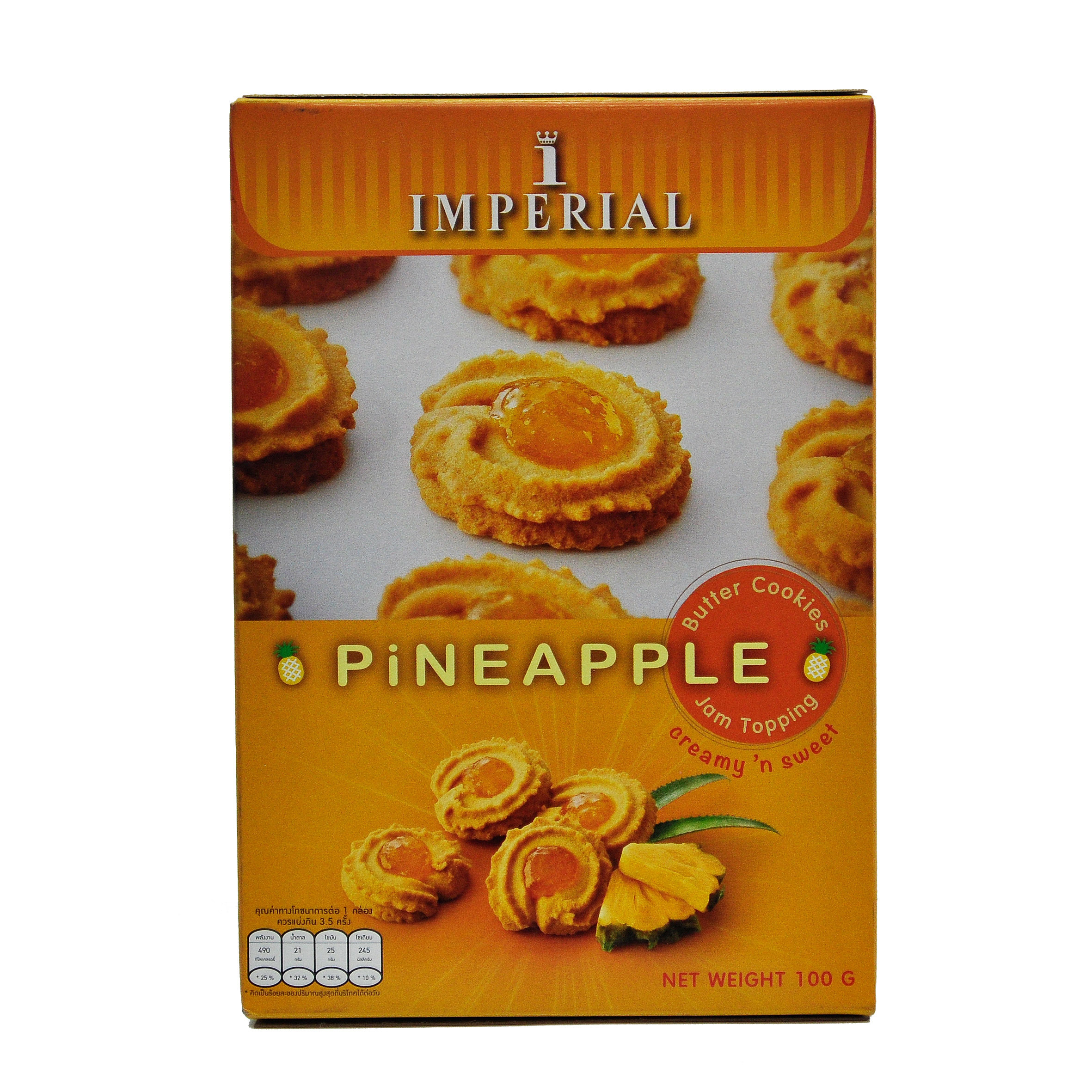 Imperial Pineapple Jam Topping Biscuit Front Stand.jpg