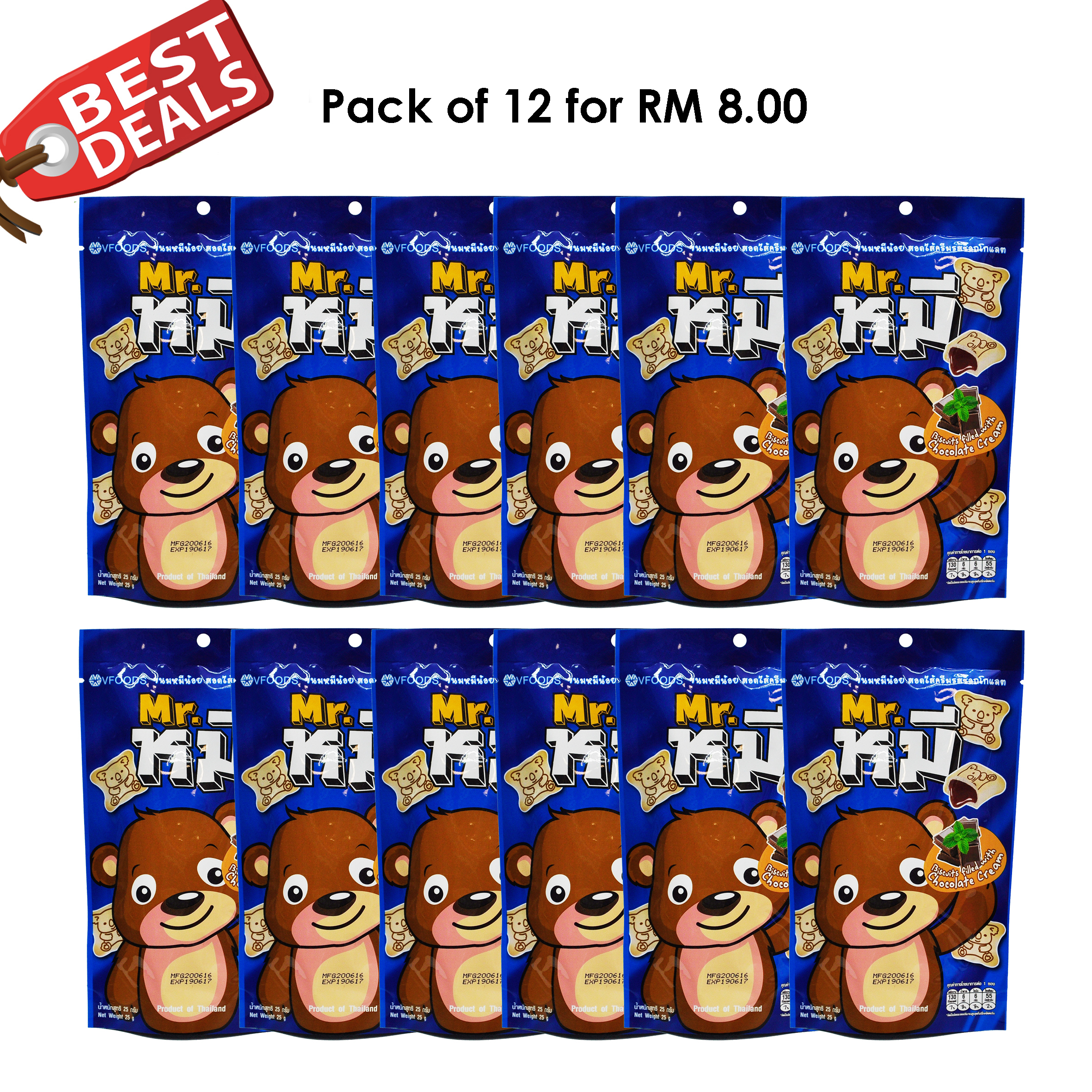 MrMee Biscuit Filled with Chocolate Cream Front.jpg