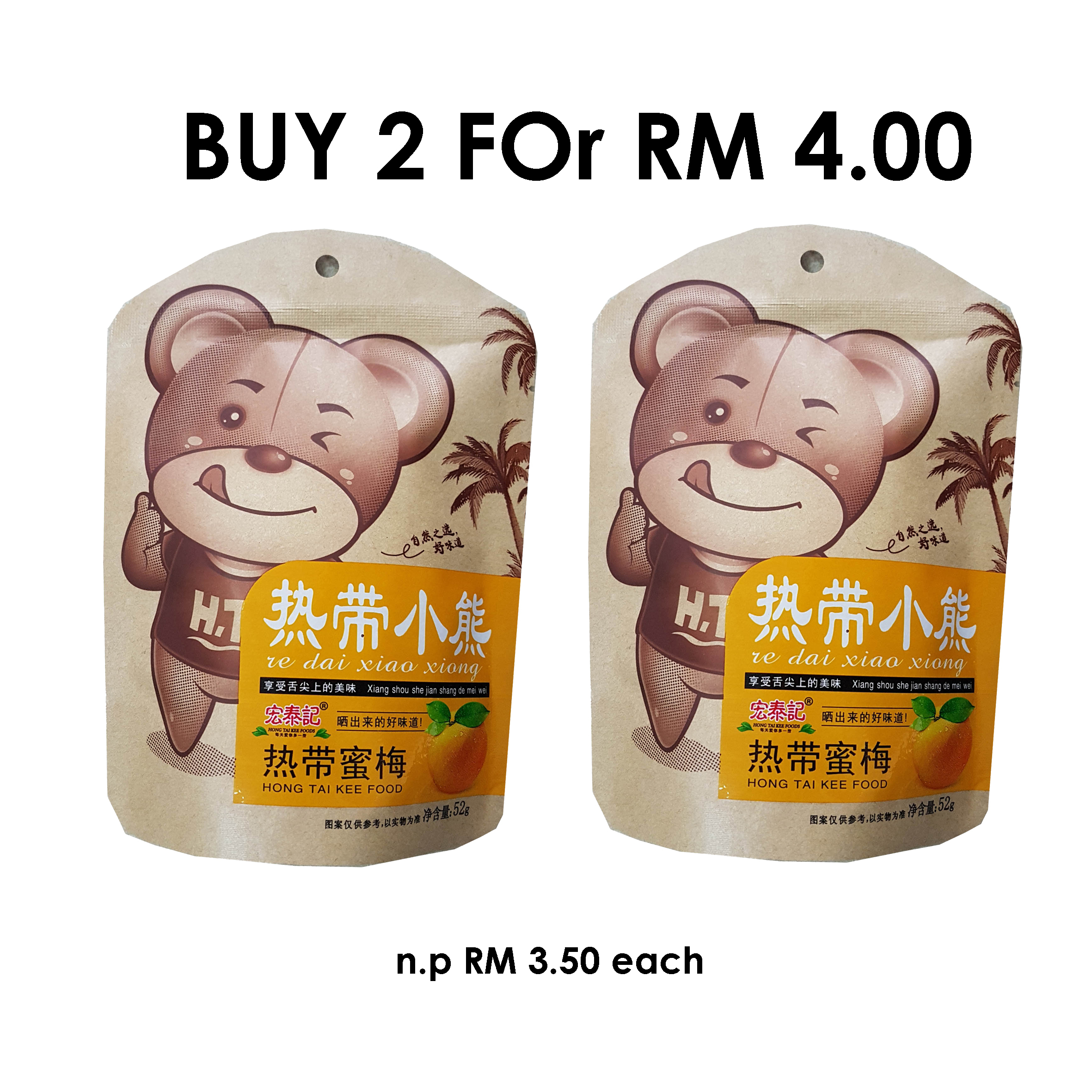 redaixiaoxiong Flavour Mei Buy 2 for 4.jpg