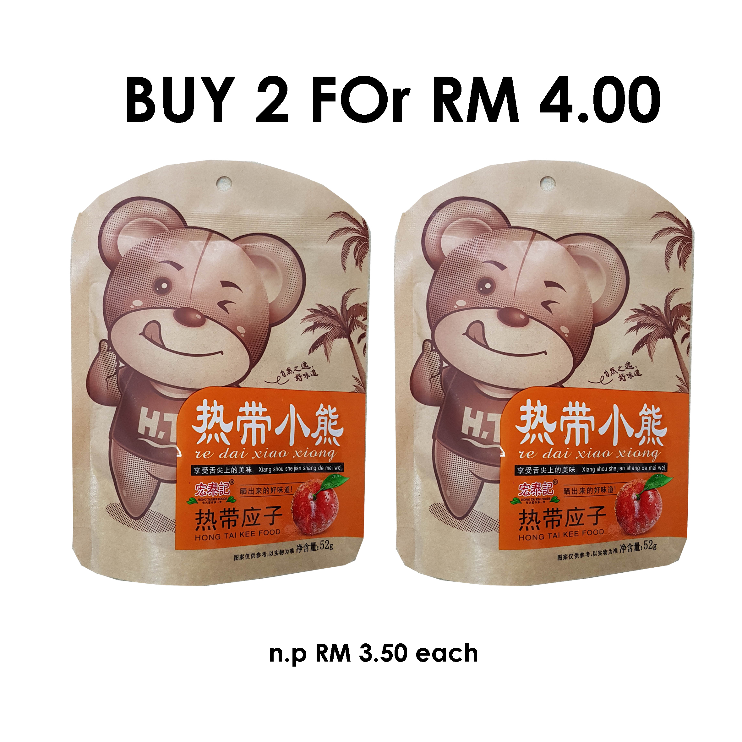 redaixiaoxiong Flavour Plum buy 2 for 4.jpg