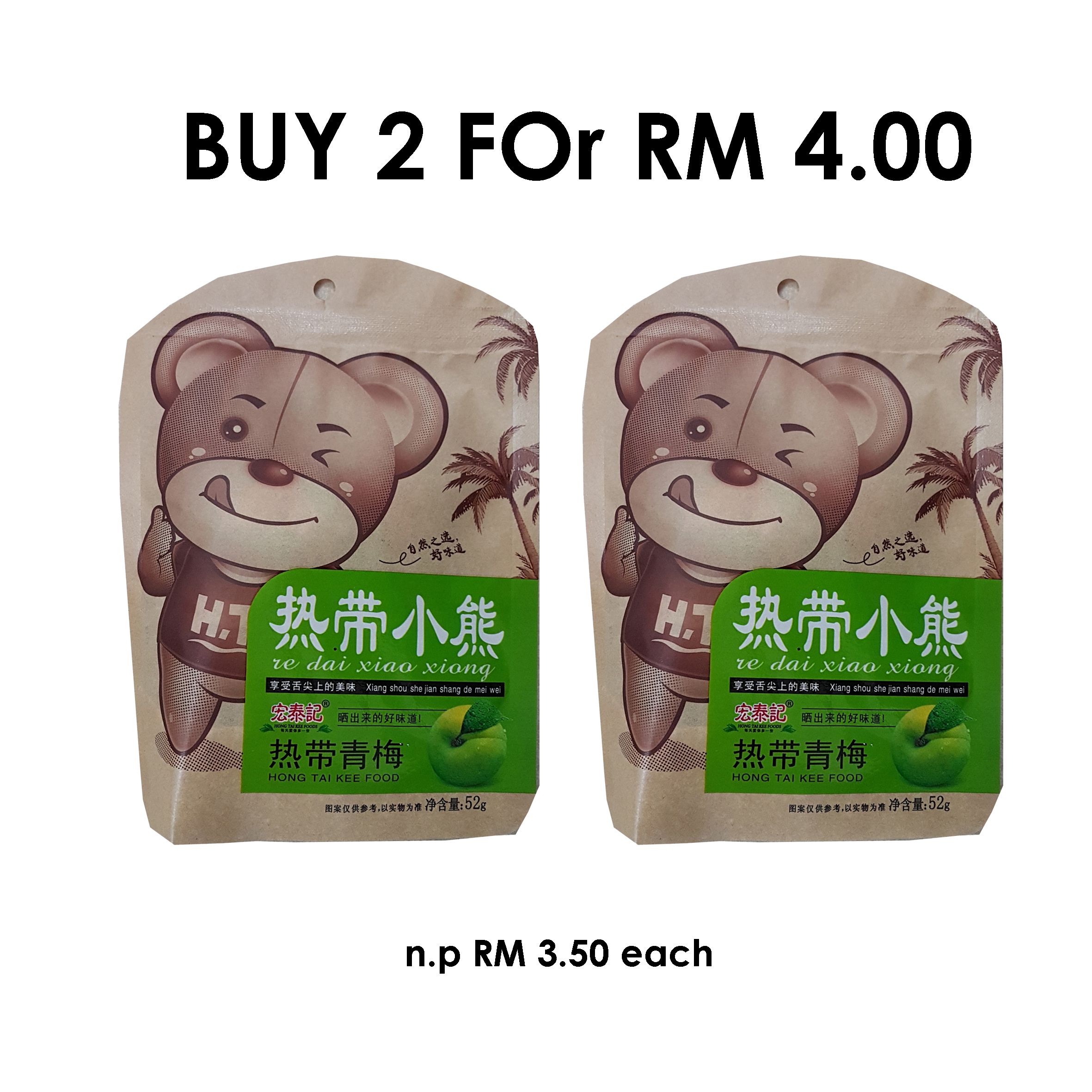 redaixiaoxiong Flavour Apple buy2 for 4.jpg